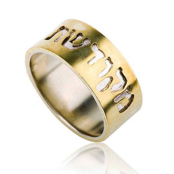 59ad31989a0 Aliança  um anel com muito significado